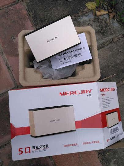 水星(MERCURY)S105D 5口百兆钢壳交换机 4口网络分流器 晒单图