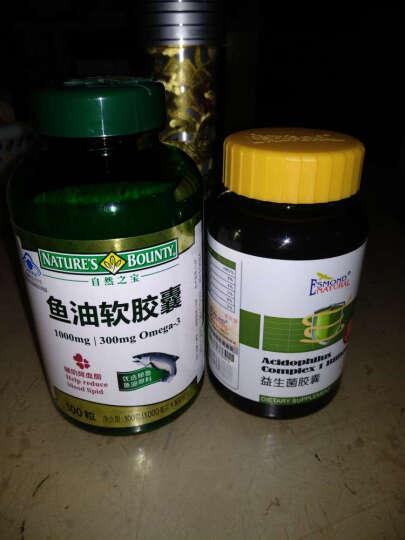 Kangmeijian 康美健每日坚果 缤纷果仁原味 晒单图