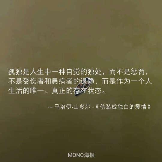 新畅销译丛:时间旅行者的妻子 晒单图