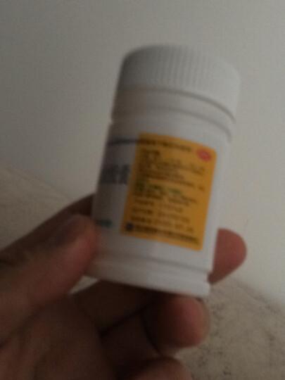 来益牌 天然型维生素E软胶囊60粒 ve习惯性流产 备孕孕妇专用维生素矿物质 2盒 晒单图