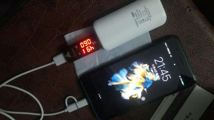 半岛铁盒 U5000升级版 5300毫安手机通用超小迷你便携充电宝高倍率动力电池移动电源企业采购/送礼佳品 粉色 晒单图