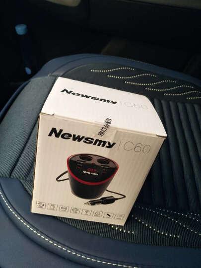 纽曼 (Newsmy) 蓝牙车载mp3播放器 USB车载充电 FM发射智能云车载播放器 车载蓝牙+16G U盘 晒单图