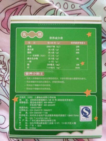 金奇仕(KingKeys) 强化钙镁锌固体饮料6.5克*28包 晒单图