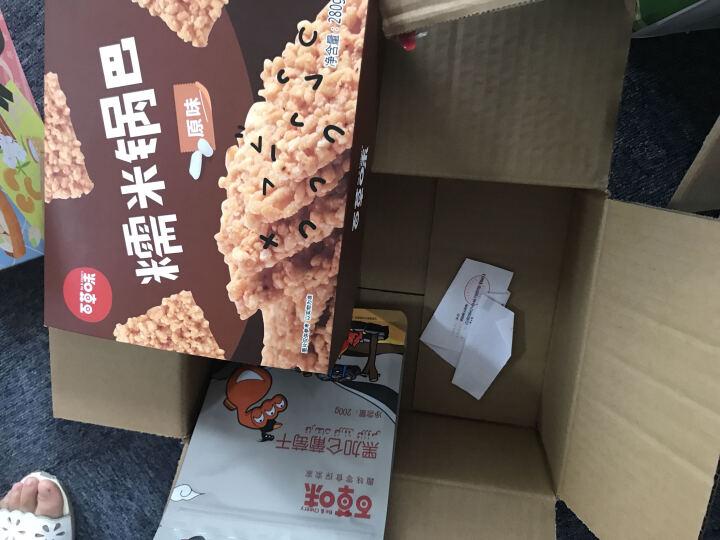百草味 蜜饯果干  黑加仑200g/袋 晒单图