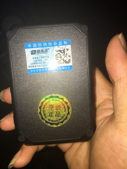 震荡波(ZDB) 微信定位器 汽车定位器 GPS定位器 汽车跟踪器  汽车防盗器 4核+强磁+北斗定位+终身平台+流量卡 晒单图