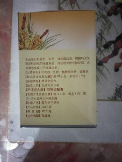 【带二维码 可查真伪】国珍松花钙奶粉18袋×20克 国珍钙奶松花粉  晒单图