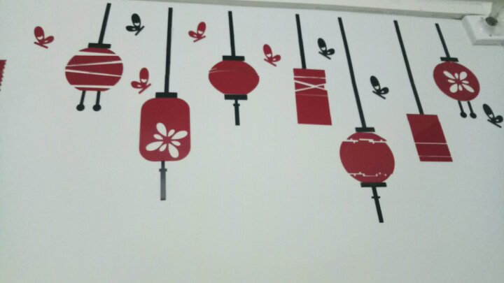 舒厅 3d亚克力立体墙贴 灯笼春节节日中国风家居装饰墙贴客厅餐厅电视沙发背景墙玄关橱窗 蝴蝶+灯笼 小号1.2米*53.5cm 晒单图
