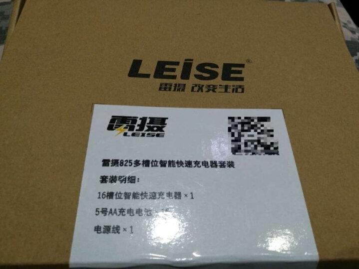 雷摄LEISE 黑金系列 825多槽位智能快速充电套装(16节5号2500mAh充电电池+16槽充电器)KTV话筒专用 晒单图