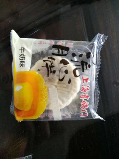 北京稻香村月饼礼盒 糕点 京彩缤纷 绿色 晒单图