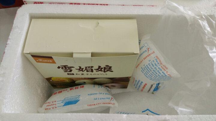 古法果滋塔 大福雪媚娘 糯米糍 【买2送1】日本和果子 夹心麻薯 传统点心糕点 特产小吃 零食 (榴莲味)1盒+(鸡蛋布丁味)1盒 晒单图