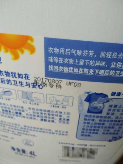威露士(Walch) 家用消毒液170ml 家居衣物除菌液 晒单图