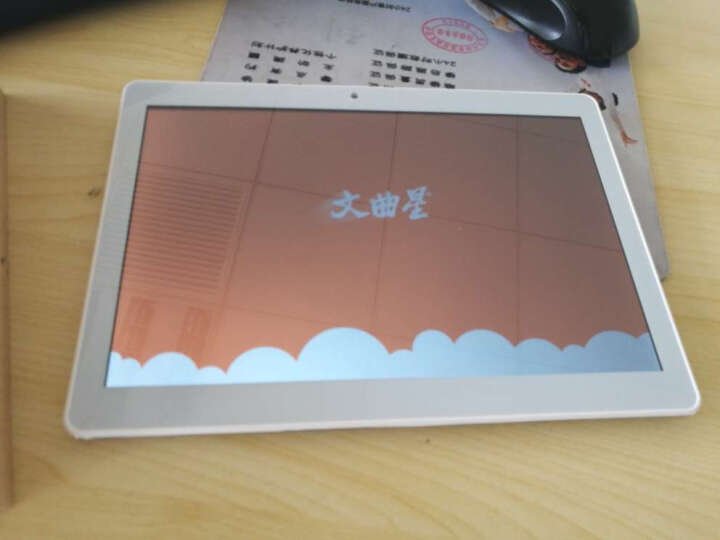 学生平板电脑10.6英寸家教机智能课本同步点读辅导机英语MZ68学习机 【金框白】官方标配 32G版 晒单图