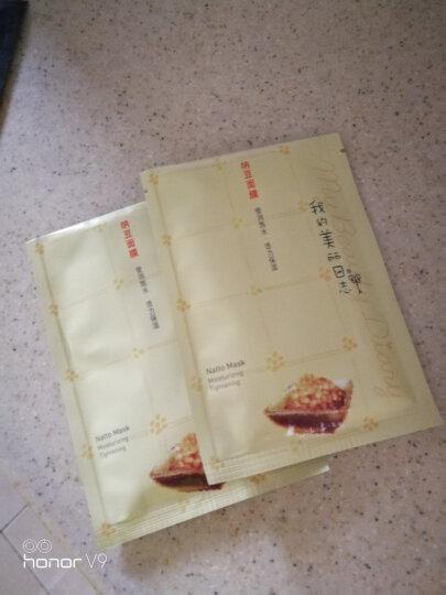 我的美丽日志 纳豆面膜10片/盒(深层滋养 弹力紧实 均匀肤色 ) 晒单图