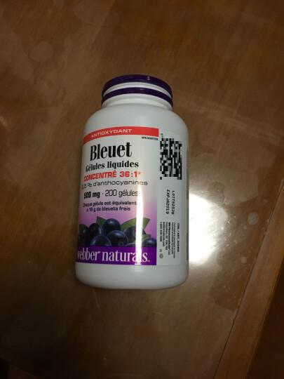 【全球购】加拿大直邮伟博webber naturals蓝莓越桔复合浓缩精华胶囊含花青素 200粒(老包装) 晒单图