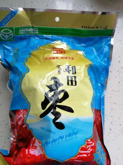 艾拉尔 新疆和田大枣红枣新疆特产 同仁堂红糖姜茶10g*12袋*4盒 晒单图