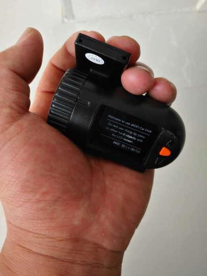 捷渡(JADO) D169S-AD 行车记录仪迷你高清夜视广角1440P车载记录仪一体机 旗舰版标配(16G卡)+送降压线 中 晒单图