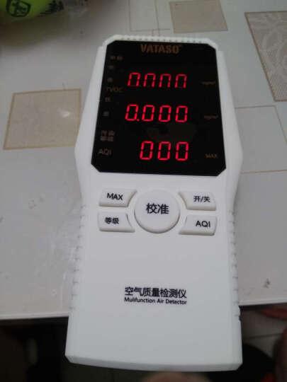 雅泰斯(VATASO)甲醛检测仪 家用室内TVOC测试仪器除甲醛 pm2.5TVOC空气质量检测仪 晒单图