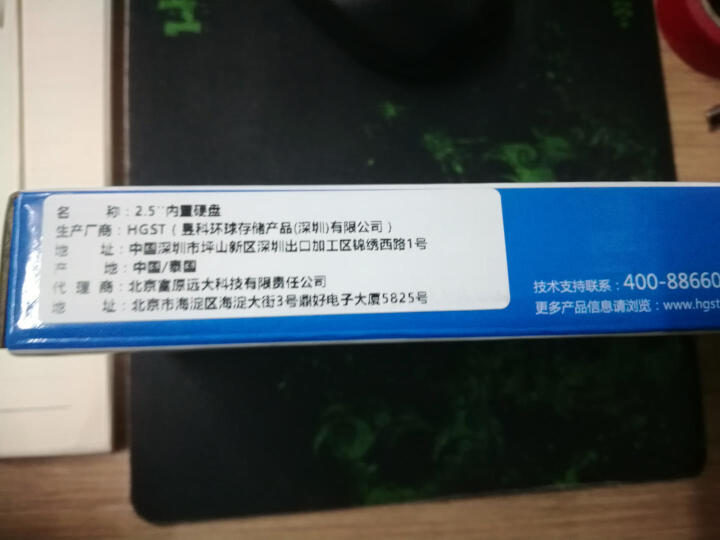 昱科(HGST) 500G 5400转8M SATA6Gb/s 笔记本硬盘 晒单图