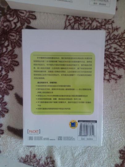 Web开发技术丛书·响应式Web设计:HTML5和CSS3实践指南 晒单图
