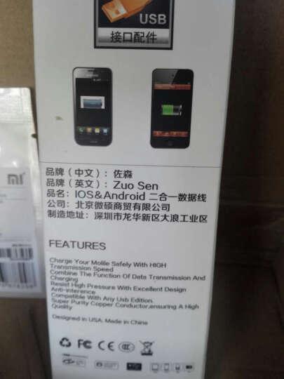 小米(MI)手机USB数据线/小米原装数据线适用于小米华为三星魅族 小米4C4S5-Type-c数据线 晒单图