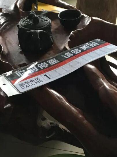 老周家 汽车贴纸 卡通汽车临时停车卡 临时停车牌 停车电话卡 挪车卡 电话提示警示牌 pvc材质停车卡-黑红色 晒单图