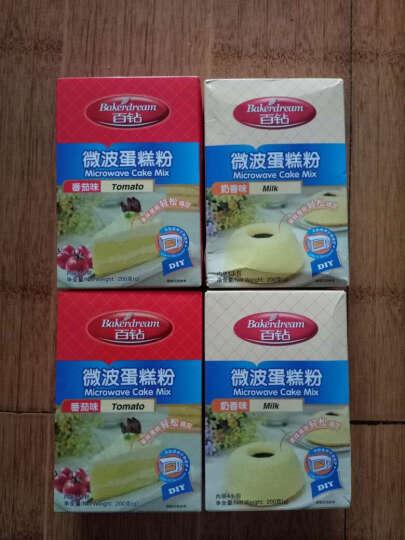百钻微波蛋糕预拌粉200g小麦粉烘焙原料奶香草莓番茄水蜜桃 四种口味各一盒 晒单图
