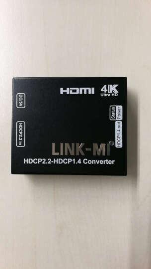 LINK-MI HDCP01 HDCP2.2转HDCP1.4 转换器 支持3D CEC 晒单图