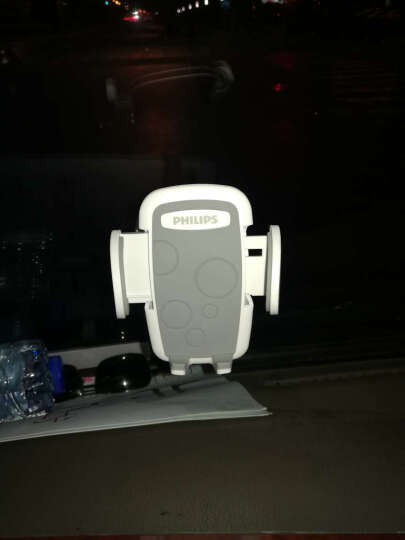 飞利浦车载手机支架多功能汽车用导航卡扣式仪表台吸盘式360度旋转 汽车手机支架 飞利浦DLK35002(白色) 晒单图
