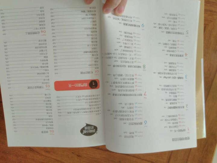 港台原版 美国家庭万用亲子英文 儿童英语 教育 绘本 附mp3盘 晒单图