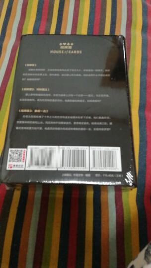 大秦帝国全套 送史记+三国志 孙皓晖著 (全新修订版)(套装共11册) XXX 晒单图