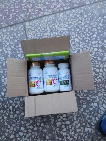 金动力 威海紫光大豆异黄酮维E软胶囊60粒/瓶 中老年女性保健品更年期可用 2瓶2个月量 晒单图