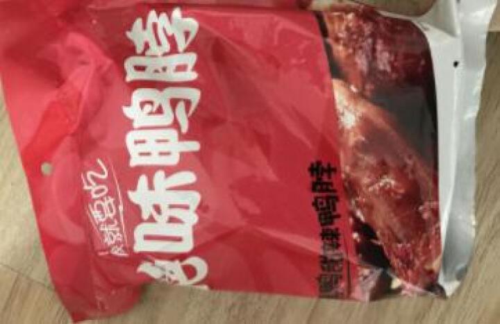 【京东超市】渔米之湘 鱼蛋蛋 香辣味 20g*20包/盒(新老包装随机发货) 晒单图