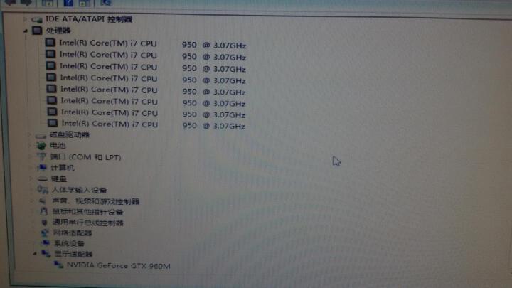 铭速24英寸弯曲屏酷睿i7/GTX1050独显8G游戏台式组装电脑主机吃鸡一体全套整机 24寸曲屏+玩嘉白色+送发光键鼠 i3-530/4G/1TB/GTX750ti 2G 晒单图