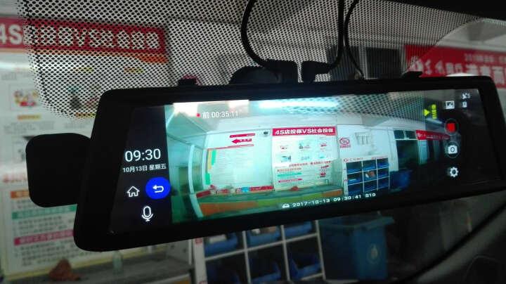 丁威特10英寸行车记录仪高清单双镜头4G智能后视镜导航带云电子狗测速汽车车载导航仪停车监控一体机 32G+10英寸全屏曲屏记录仪+无光夜视流媒体双录 曲面大屏+前后双录 晒单图