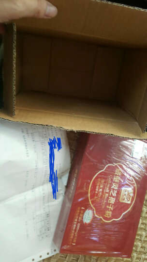 满享大礼包】仙芝楼牌破壁灵芝孢子粉1000mg×15袋 增强免疫力 有机灵芝 父母保健食品礼品 15袋×1盒 晒单图