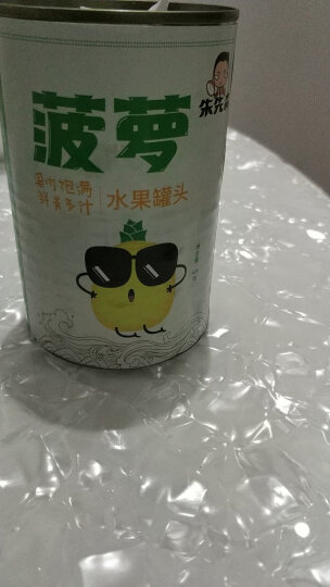朱先森 糖水菠萝水果罐头 方便速食 休闲零食品 425g 晒单图