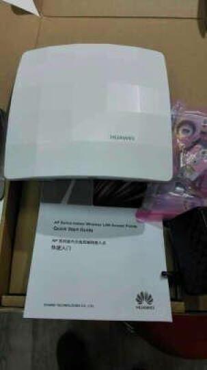 华为(HUAWEI) 无线AP室内型AP3010DN-V2-DC企业双频1167M内置天线 晒单图