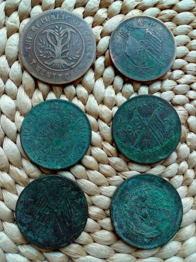 【严格按图发货】公博评级币 1912年发行  开国纪念币 10文铜币 AU50 安庆版 晒单图