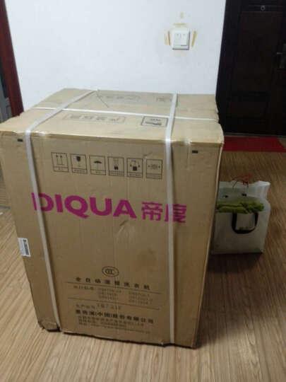 三洋(SANYO) 10公斤滚筒全自动洗衣机DD直驱变频斜式洗烘一体机DG-L100589BHCI 摩卡金 晒单图