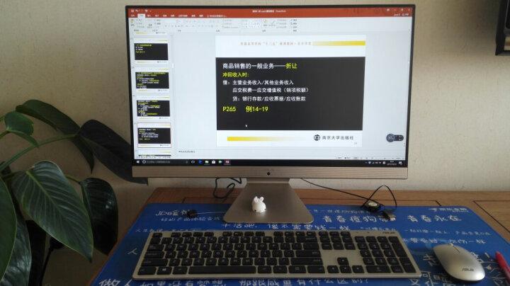 华硕(ASUS)傲世V241IC 23.8英寸一体机电脑(i5-7200U 8G内存 1T硬盘 2G独显 全高清 爱眼滤蓝光)黑曜金 晒单图