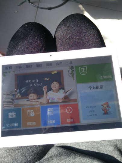 状元榜 学习机V10四核10.1英寸 九门同步学生平板电脑点读机电子辞典 【增强版PLUS 2G+32G】+赠大礼包 晒单图