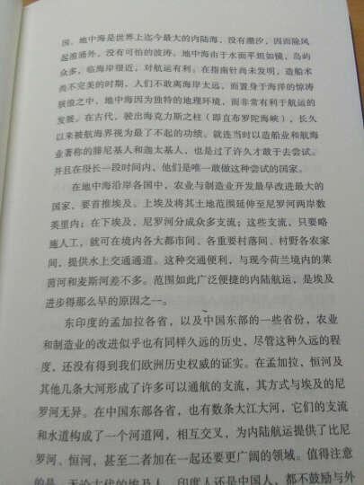 世界人文经典名著:对人类贡献巨大的不朽巨著 精装版(套装共6册) 晒单图