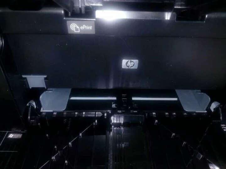 惠普(HP)DeskJet 2138 惠省系列彩色喷墨打印一体机 (打印 扫描 复印) 晒单图