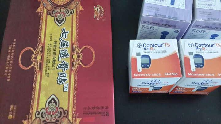 拜安康 拜耳血糖仪血糖试纸家用 血糖仪电池CR2032(一颗) 带针头 晒单图