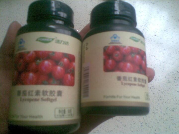 【买2送1原品】活力达番茄红素软胶囊 90粒/瓶   蓝帽产品 晒单图