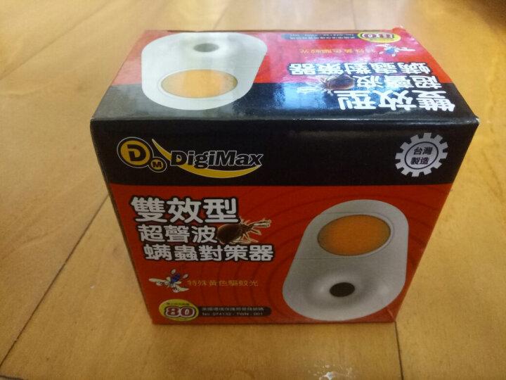 台湾Digimax 除螨仪超声波驱螨仪家用床上物理驱除螨虫吸尘器驱蚊除杀螨喷雾剂除螨机静音吸尘器 浅灰色 晒单图
