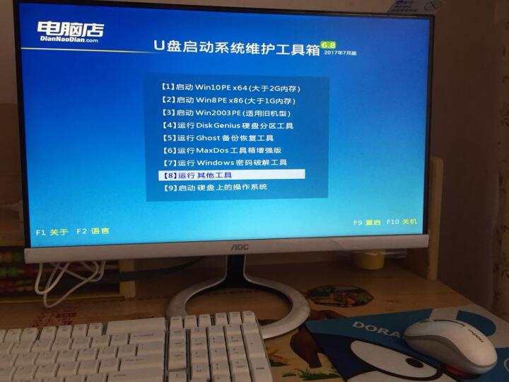 英特尔奔腾G4560 CPU+微星(MSI)H110M PRO-VH主板套装 晒单图