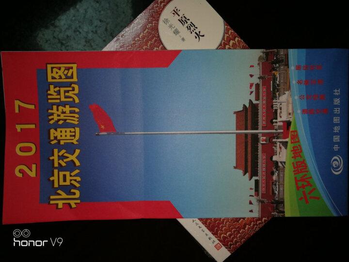 2017北京交通游览图(新六环版 旅游折叠地图 城区图) 晒单图