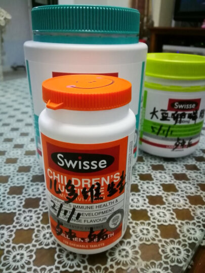Swisse 大豆卵磷脂胶囊1200mg 150粒 澳洲进口 鱼油好搭档 晒单图