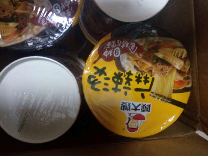 顾大嫂 方便速食麻辣烫/刀削面/小馄饨冲泡即食 刀削面(雪菜牛肉)×12 晒单图